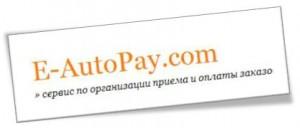 E-AutoPay система автоплатежей и партнерская программа