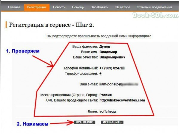 E-Autopay прием платежей