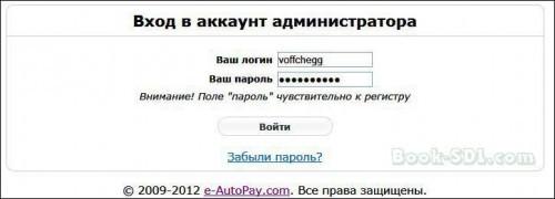 вход в аккаунт E-Autopay