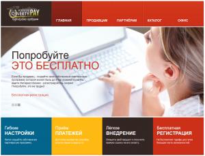qwertypay.com