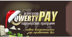 Заработать в Qwertypay